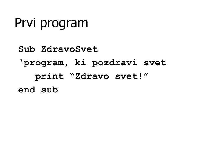 Prvi program
