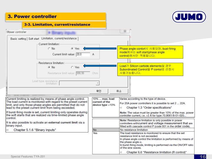 3. Power controller