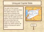 umayyad capital state
