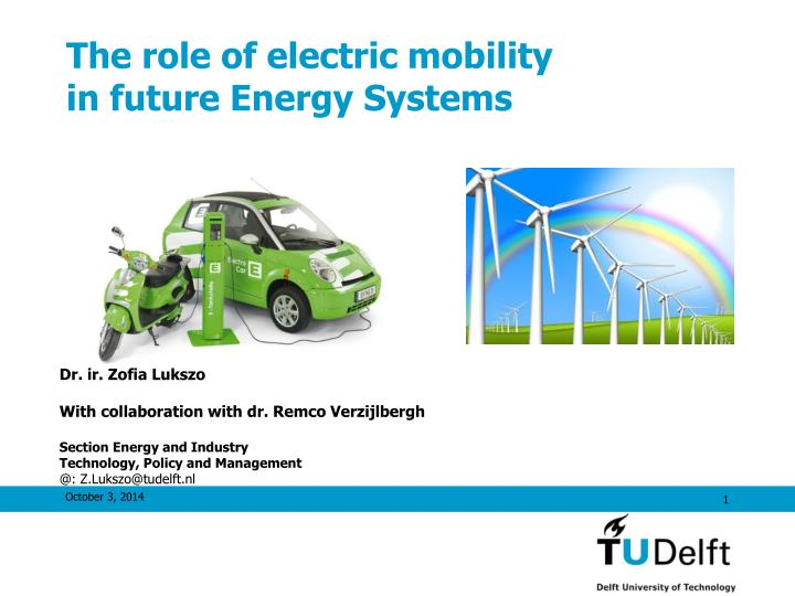 The role of electric mobility in future energy systems