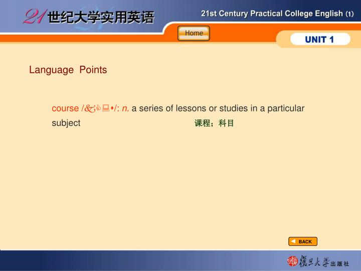 Article1_popwin_course