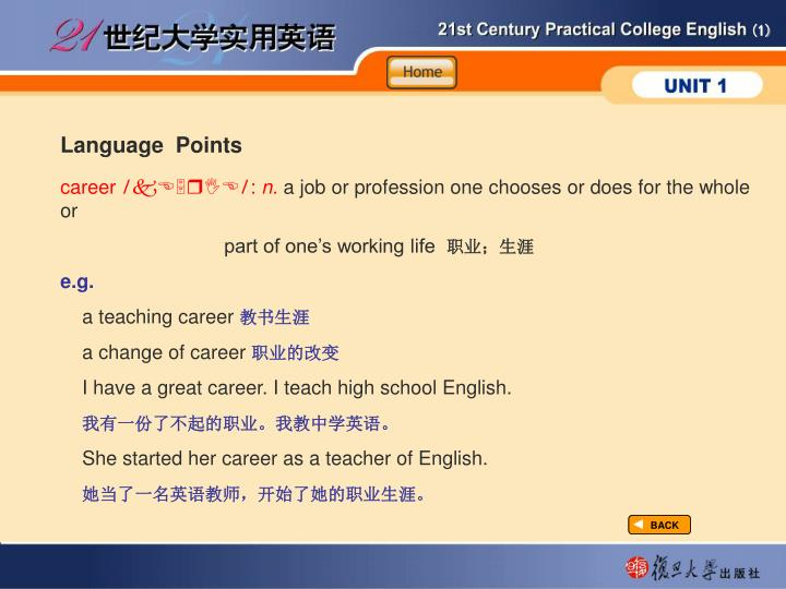 TextB_P1_LP_career