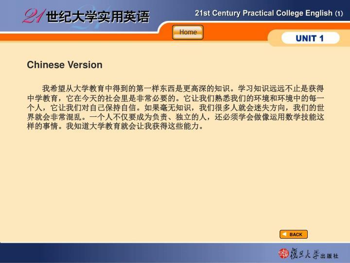 TextB_P2_Chinese
