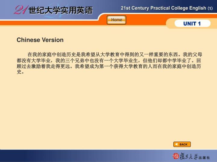 TextB_P4_Chinese
