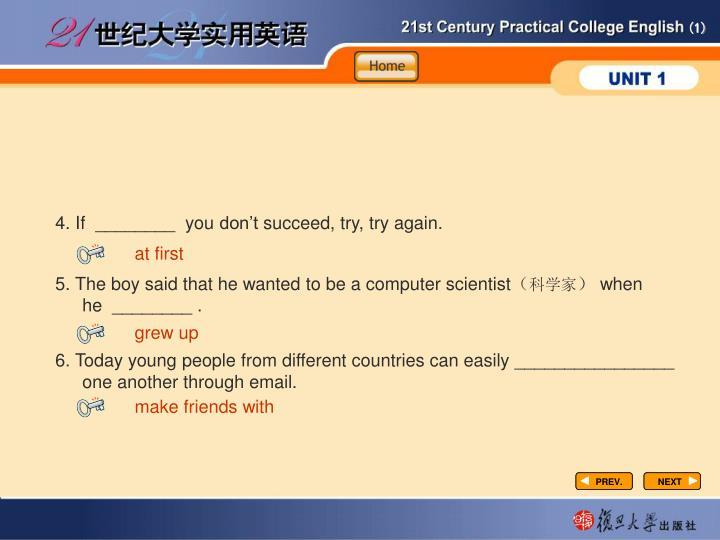 Vocabulary-Fill in2-2