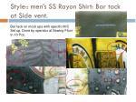 style men s ss rayon shirt bar tack at side vent6