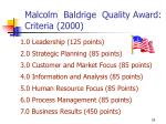 malcolm baldrige quality award criteria 2000