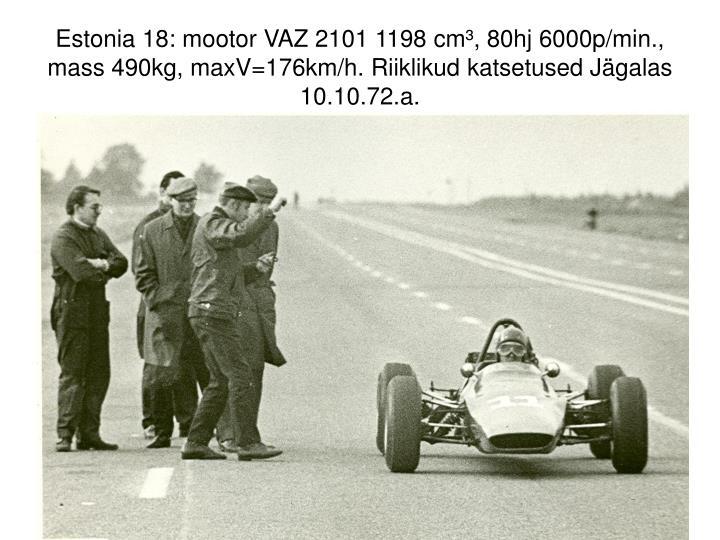 Estonia 18: mootor VAZ 2101 1198 cm