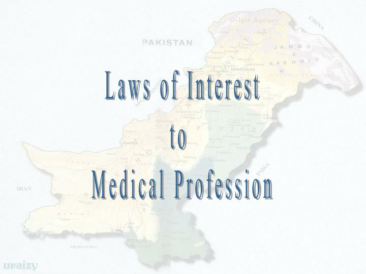 Laws of Interest