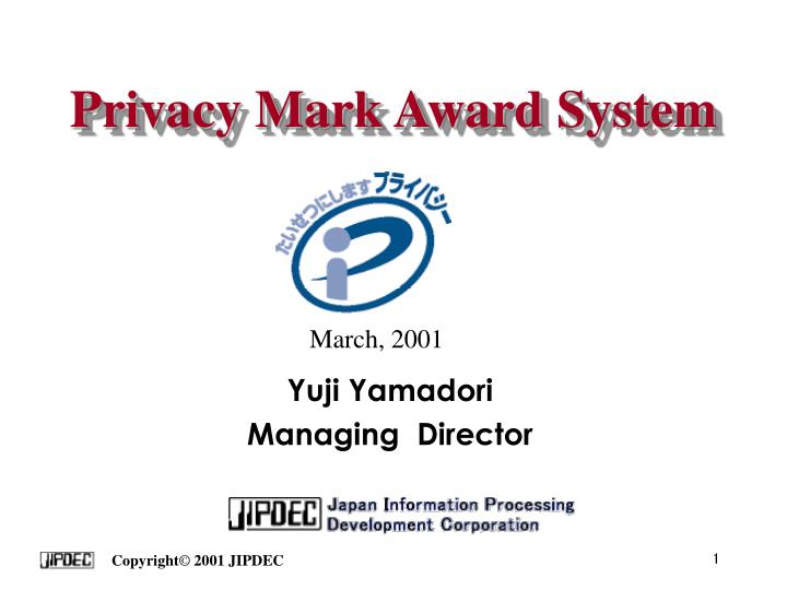 privacy mark award system n.