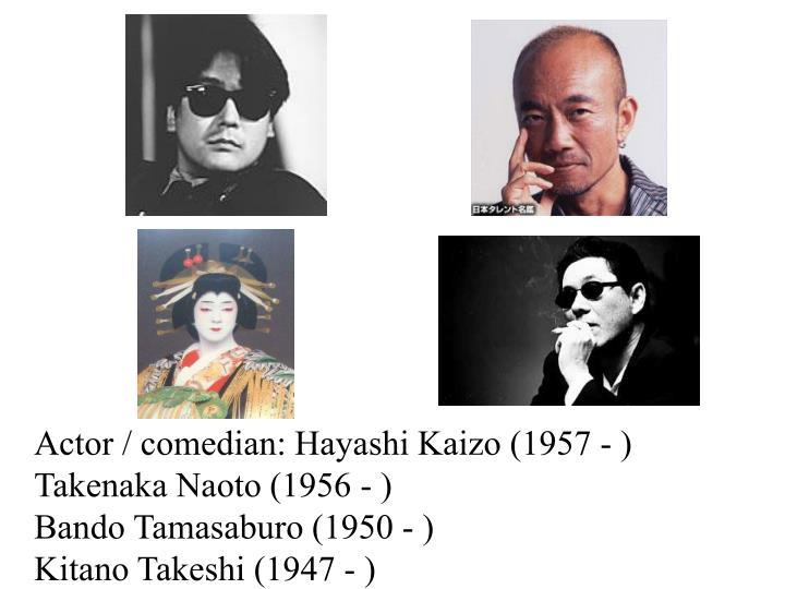 Actor / comedian: Hayashi Kaizo (1957 - )