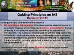 guiding principles on ias decision vi 231