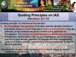 guiding principles on ias decision vi 232