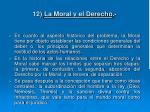 12 la moral y el derecho