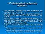 19 3 clasificaci n de los derechos subjetivos