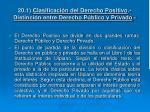 20 1 clasificaci n del derecho positivo distinci n entre derecho p blico y privado