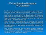 25 los derechos humanos 25 1 concepto