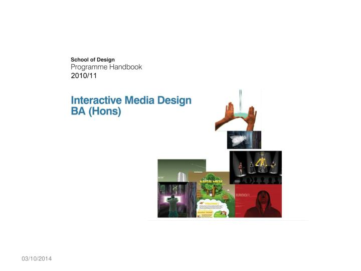 School of design