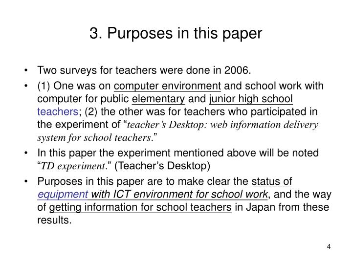 3. Purposes in this paper
