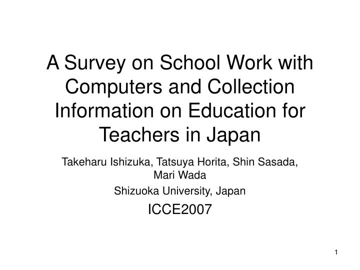 A Survey on School Work with Computers and Collection Information on Education for Teachers in Japan