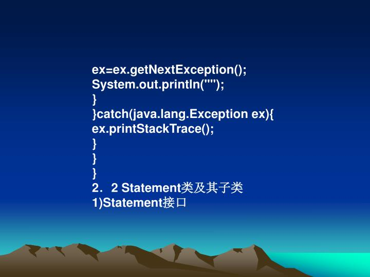 ex=ex.getNextException();