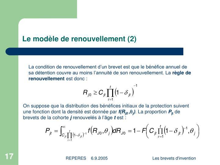 Le modèle de renouvellement (2)