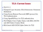 tls current issues