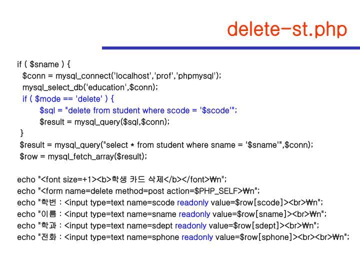 delete-st.php