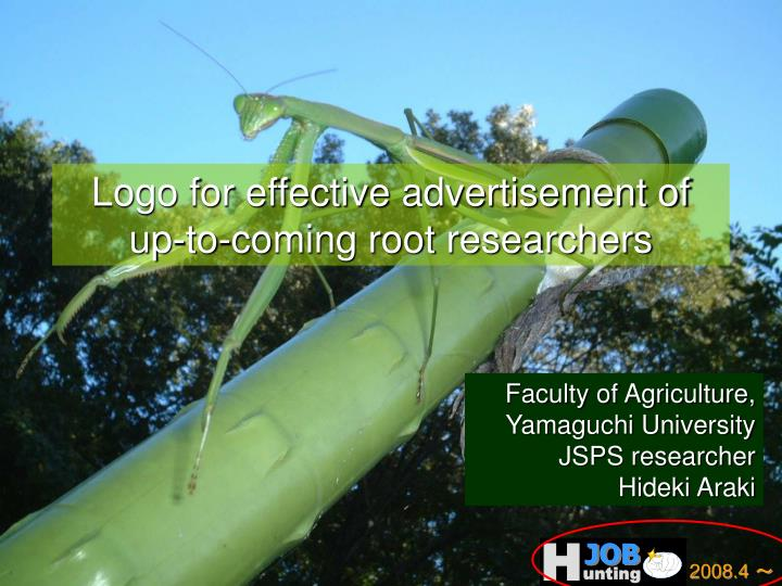 Logo for effective advertisement of up-to-coming root researchers