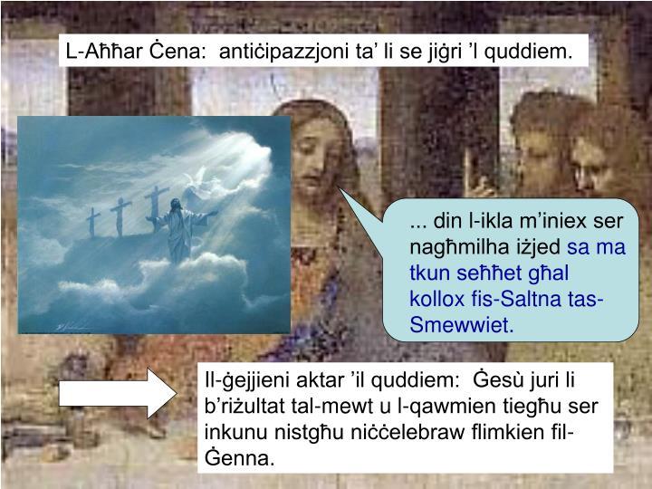 ... din l-ikla m'iniex ser nagħmilha iżjed