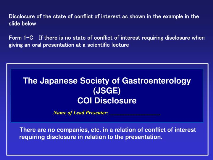 PPT - Disclosure of the state of conflict of interest as shown in ...