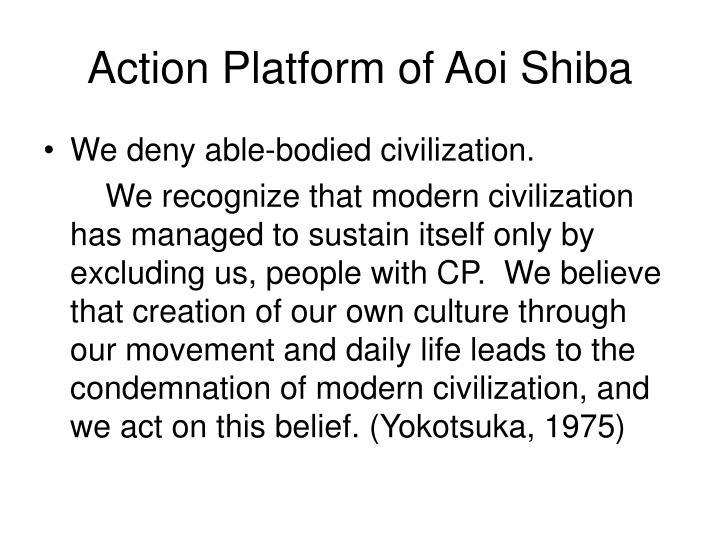 Action Platform of Aoi Shiba