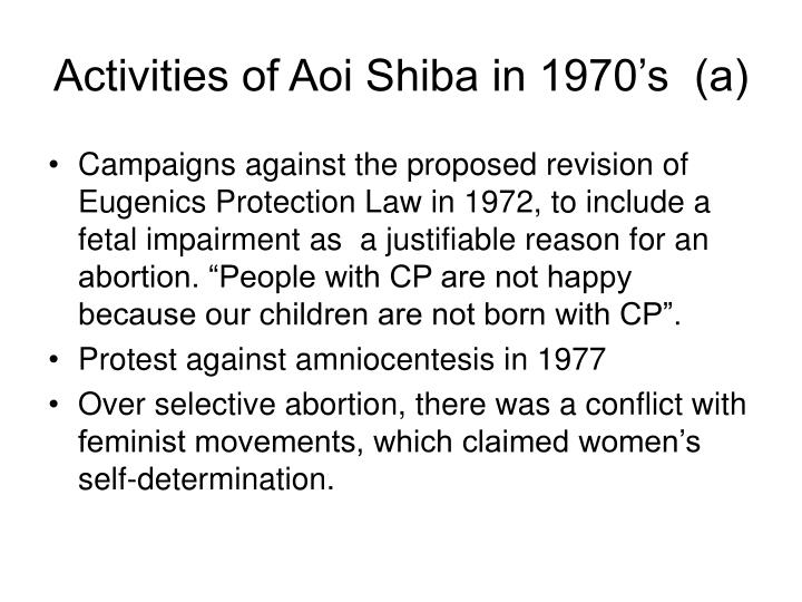 Activities of Aoi Shiba in 1970's  (a)