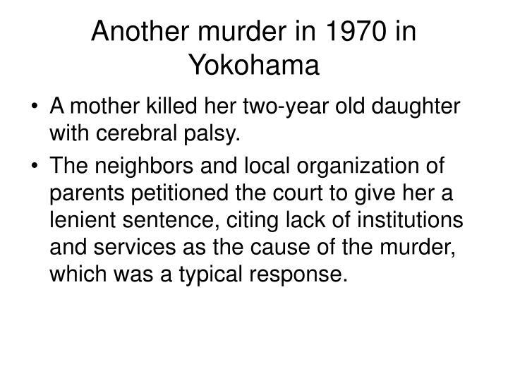 Another murder in 1970 in Yokohama