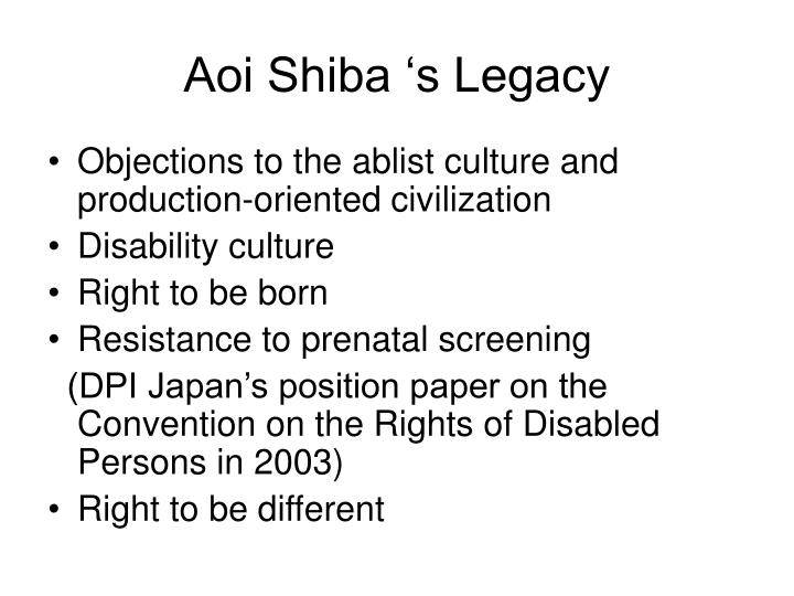 Aoi Shiba 's Legacy