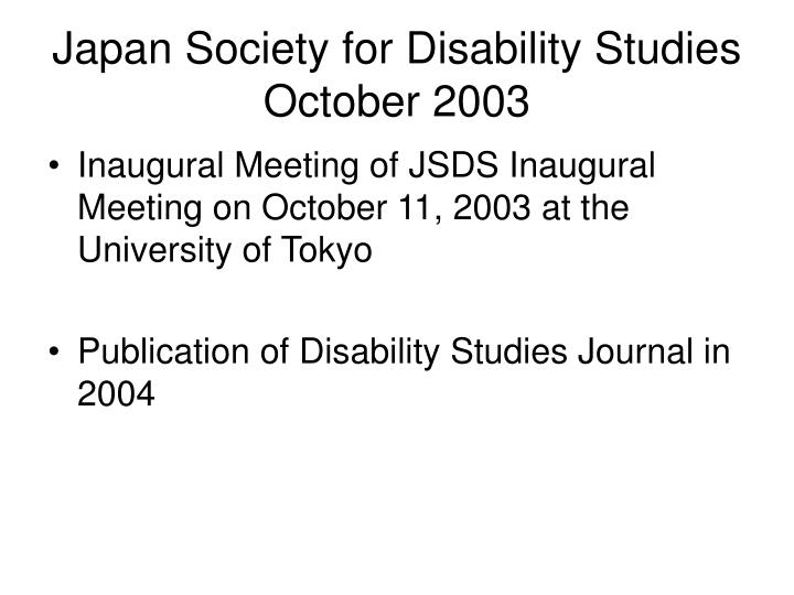 Japan society for disability studies october 2003