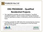 erg program qualified residential projects
