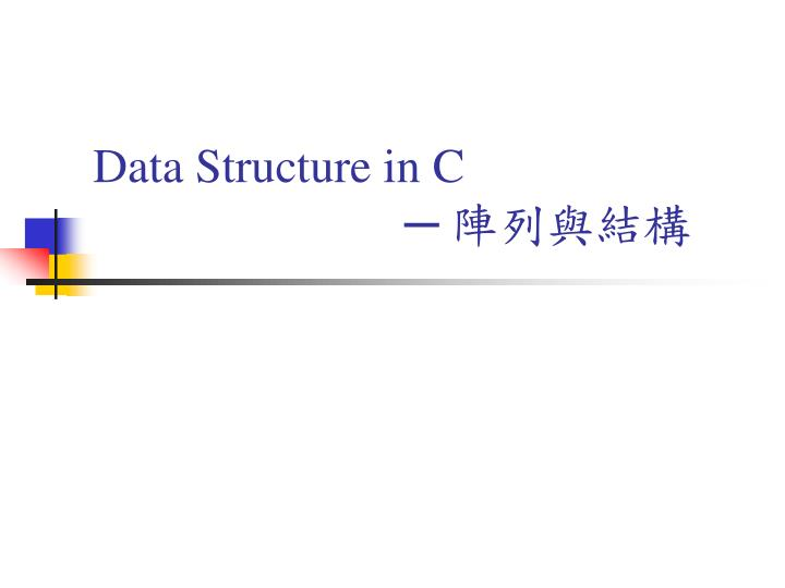 data structure in c n.