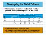 developing the third tableau6