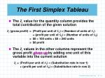 the first simplex tableau7
