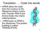 translation code into words