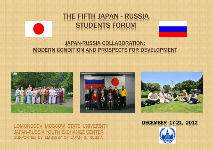 the fifth japan russia students forum n.