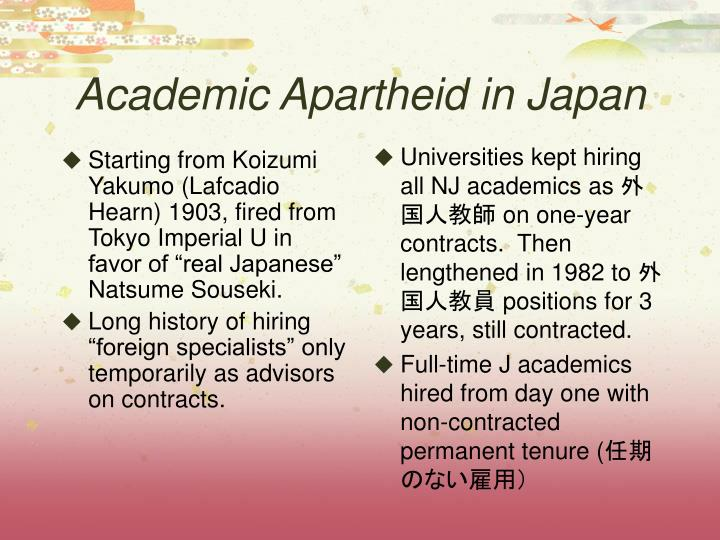 Academic apartheid in japan