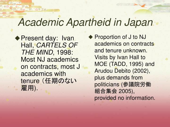 Academic apartheid in japan1