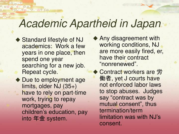 Standard lifestyle of NJ academics:  Work a few years in one place, then spend one year searching for a new job.  Repeat cycle.