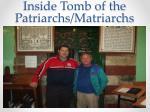inside tomb of the patriarchs matriarchs