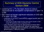 summary of ada glycemic control section 2009