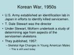 korean war 1950s