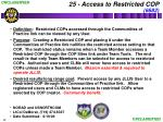 25 access to restricted cop 6682