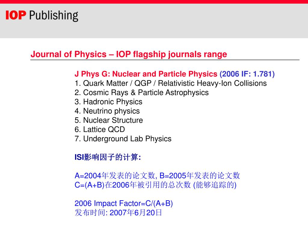 PPT - How to get published in IOP Journals PowerPoint Presentation